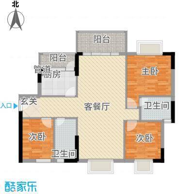 丰泰裕田花园117.00㎡丰泰裕田花园户型图3室2厅2卫1厨户型10室