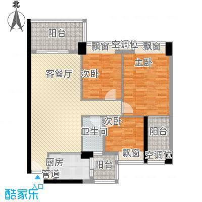 中信森林湖香樟林138.00㎡中信森林湖香樟林3室户型3室