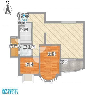 嘉辉豪庭123.00㎡嘉辉豪庭2室户型2室