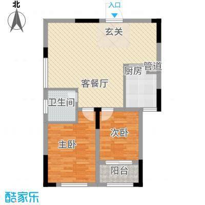 丰田花园93.00㎡丰田花园(凤岗)2室户型2室