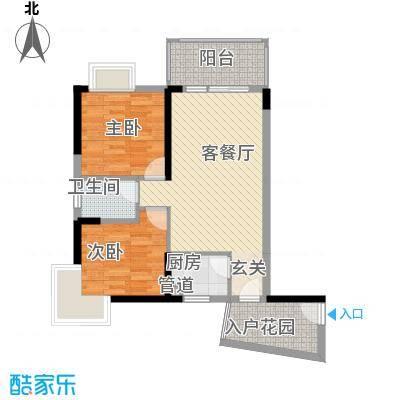 香樟国际.77.88㎡香樟国际.户型图2栋标准层D2户型2室2厅1卫户型2室2厅1卫