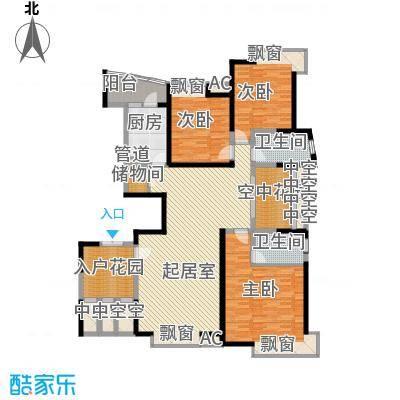 新世纪星城二期新世纪星城二期3室户型3室