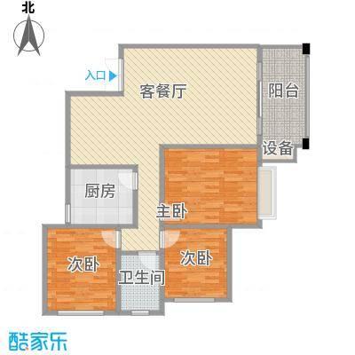 天然居112.29㎡天然居户型图花园B组团2#楼H户3室2厅1卫1厨户型3室2厅1卫1厨