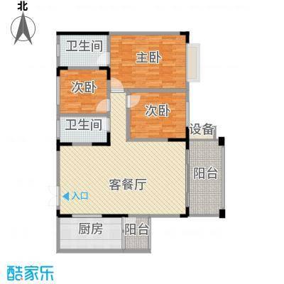 天然居119.55㎡天然居户型图花园B组团2#楼B户3室2厅2卫1厨户型3室2厅2卫1厨