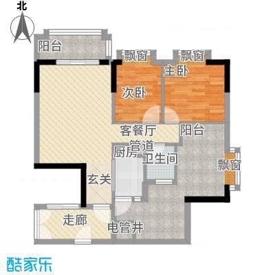 东江花苑93.98㎡东江花苑户型图3座01单元2室2厅1卫户型2室2厅1卫