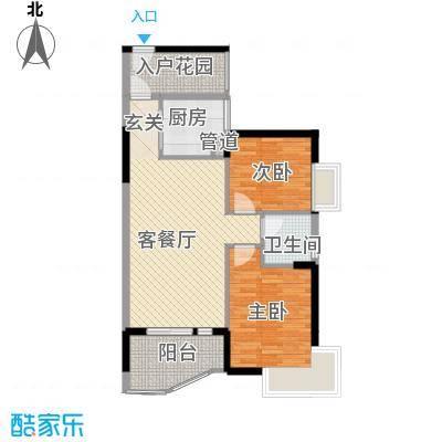香樟国际.88.76㎡香樟国际.户型图1栋标准层C户型2室2厅1卫户型2室2厅1卫