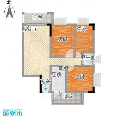 东江花苑108.01㎡东江花苑户型图2座01单元3室2厅1卫户型3室2厅1卫