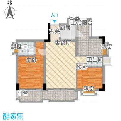 东江花苑104.51㎡东江花苑户型图2座03单元2室2厅2卫户型2室2厅2卫