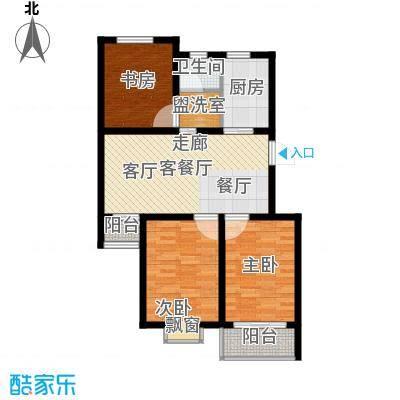星海新村80.00㎡星海新村户型图3室户型图3室1厅1卫1厨户型3室1厅1卫1厨