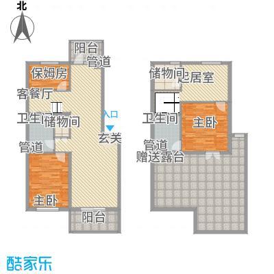 省电视台宿舍太原省电视台宿舍户型10室