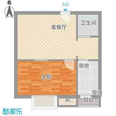 阳光银座65.00㎡阳光银座2室户型2室