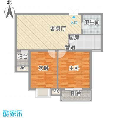 阳光银座95.63㎡阳光银座户型图A座B户型2室2厅1卫1厨户型2室2厅1卫1厨