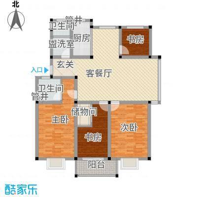 上林苑137.67㎡上林苑户型图I户型4室2厅2卫1厨户型4室2厅2卫1厨