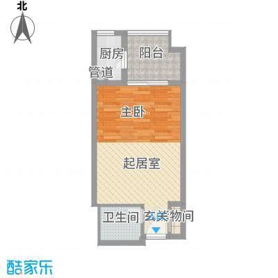 新世纪星城三期户型图美寓A户型 1室1厅1卫1厨