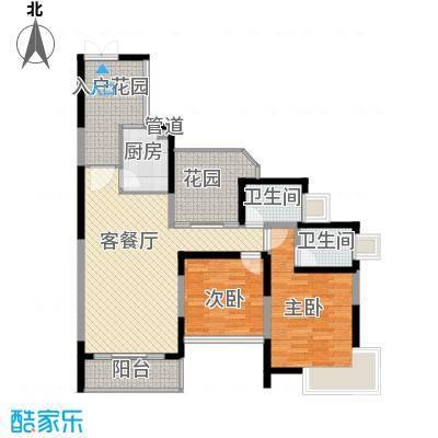 新世纪星城三期 2室 户型图