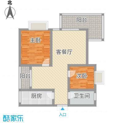 兴隆城市花园二期户型图2室2厅1卫1厨