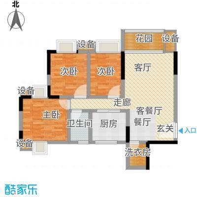 东田山畔华庭户型图2栋03户型95.45㎡三房一卫 3室1厅1卫1厨