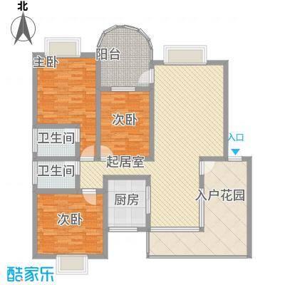 云凯熙园户型图A户型 3室2厅2卫1厨