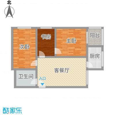 迎泽熙园H户型三室两厅一卫