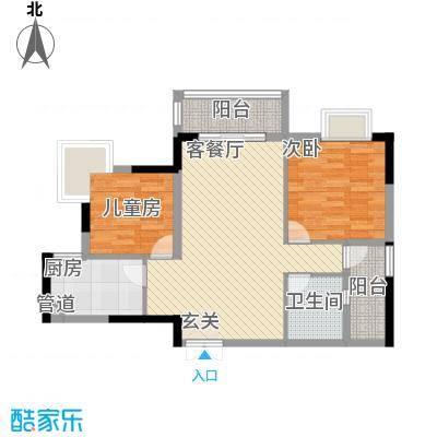 东城中心一期116.00㎡东城中心2室户型2室