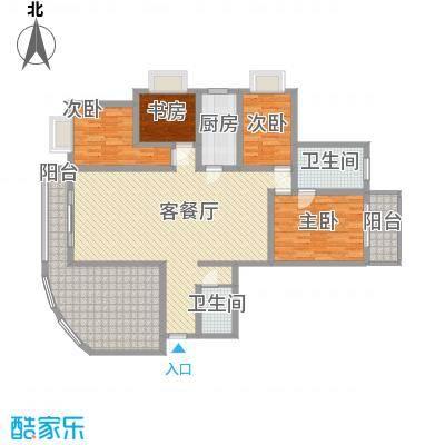 阳光嘉园177.24㎡阳光嘉园户型图4室2厅2卫1厨户型10室