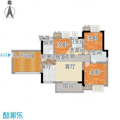 新达中心72.00㎡新达中心3室户型3室