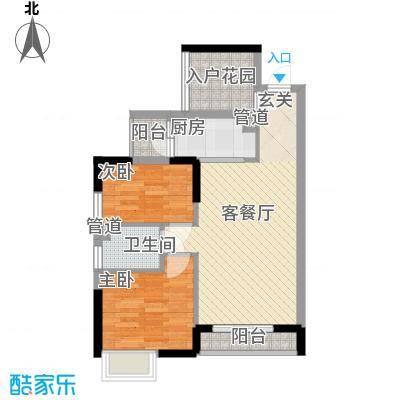 莲花广场236.00㎡莲花广场5室户型5室