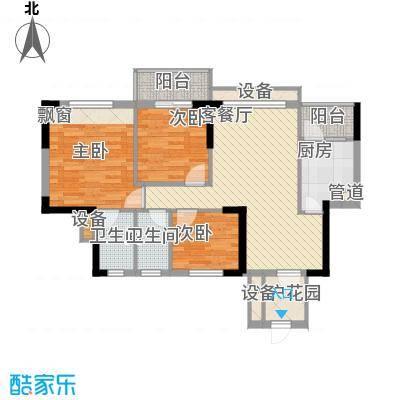 东海名都96.00㎡东海名都户型图7号楼2座奇数1-2单位3室2厅2卫1厨户型3室2厅2卫1厨