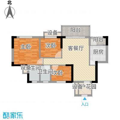 东海名都94.00㎡东海名都户型图7号楼2座偶数1-2单位3室2厅2卫1厨户型3室2厅2卫1厨