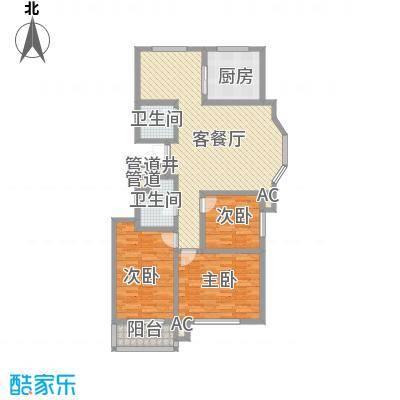 晋建文缘142.48㎡三室两厅两卫142.48户型3室2厅2卫1厨
