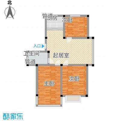 茉莉花园124.00㎡B2户型3室1厅1卫1厨