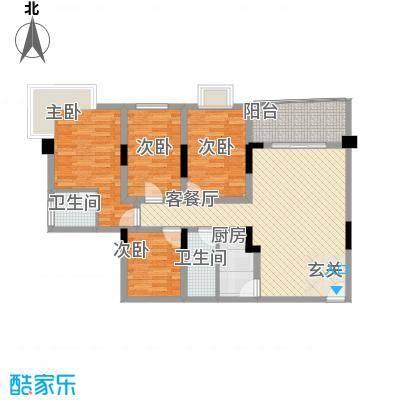 翠庭居126.00㎡翠庭居4室户型4室
