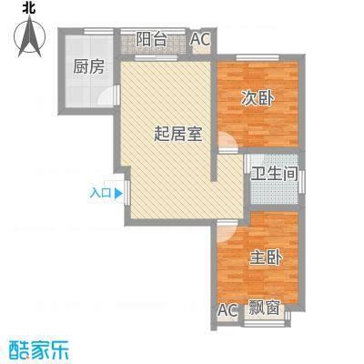 新园中区80.00㎡新园中区2室户型2室