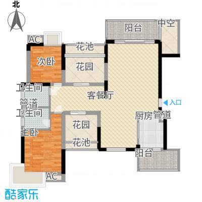 金菊�129.00㎡金菊村3室户型3室