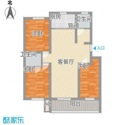 金菊�80.00㎡金菊村2室户型2室