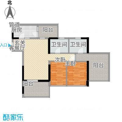 星河传说迪纳公寓86.00㎡星河传说迪纳公寓户型图迪纳公寓3室户型图3室2厅2卫1厨户型3室2厅2卫1厨