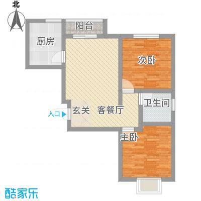 玫瑰花园1289473950196_000户型2室2厅1卫1厨