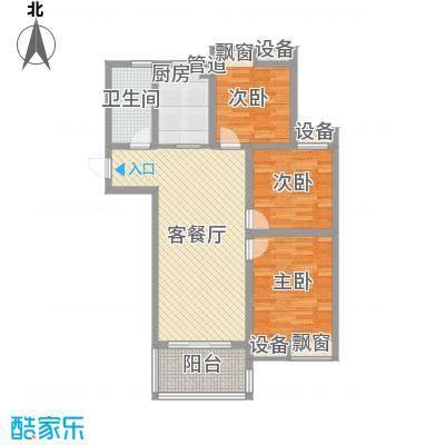 彩弘国际113.00㎡b8户型3室2厅1卫1厨