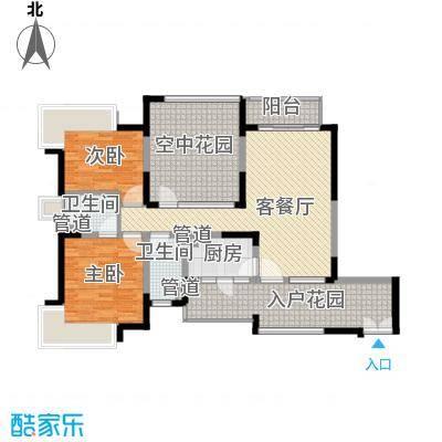 新世纪星城三期109.00㎡新世纪星城三期户型图38栋单数层A3户型2室2厅2卫户型2室2厅2卫