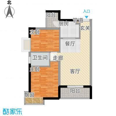 新彼岸79.00㎡新彼岸户型图1-3栋标准层03户型2室2厅1卫1厨户型2室2厅1卫1厨