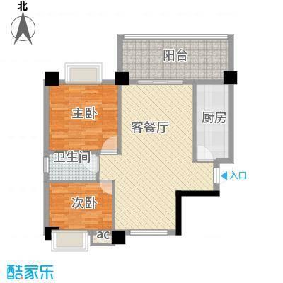 紫荆花园四期63.00㎡紫荆花园四期2室户型2室