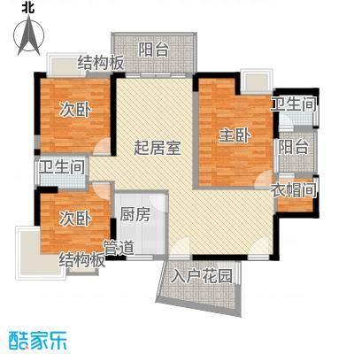 香樟国际121.00㎡香樟国际(樟木头)3室户型3室