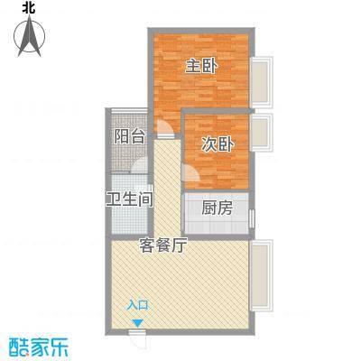 铭星小河印象户型图B-2-3 2室2厅1卫1厨