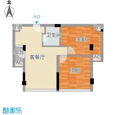 鼎峰品筑二期68.76㎡鼎峰品筑二期户型图1-2栋标准层03、04单元2室2厅1卫1厨户型2室2厅1卫1厨