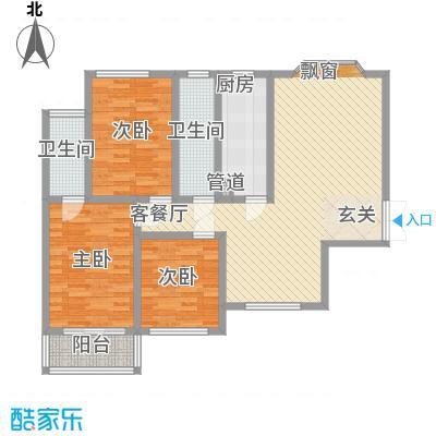 万豪苑140.00㎡万豪苑3室户型3室