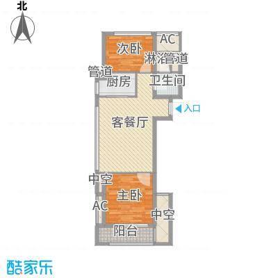 绿城�园88.00㎡绿城�园户型图E户型2室2厅1卫1厨户型2室2厅1卫1厨