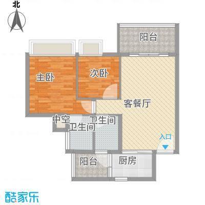 常乐广场74.00㎡常乐广场2室户型2室
