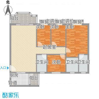 岭岚花园户型图Q型 4室2厅3卫1厨