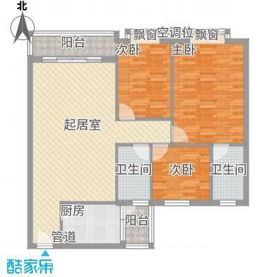 岭岚花园户型图C型 3室2厅2卫1厨