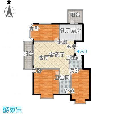 富丽国际138.00㎡F户型3室2厅2卫1厨